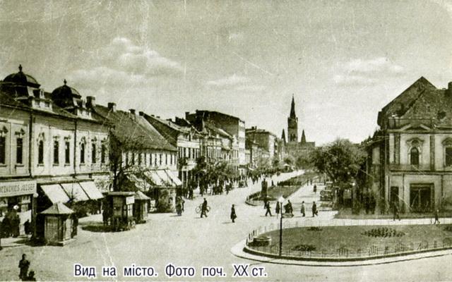 Мукачево. Вид на город, начало ХХ века.