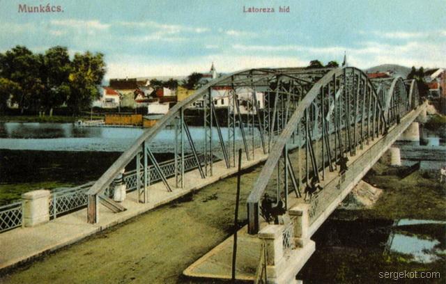 Мост через Латорицу в Мукачево. предположительно начало ХХ века