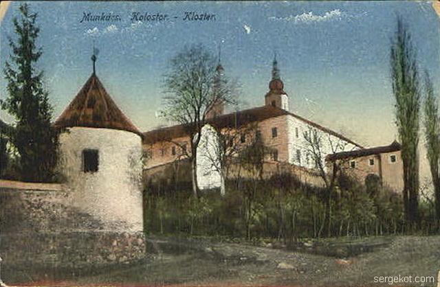 Мукачево. Женский монастырь . Старая открытка.