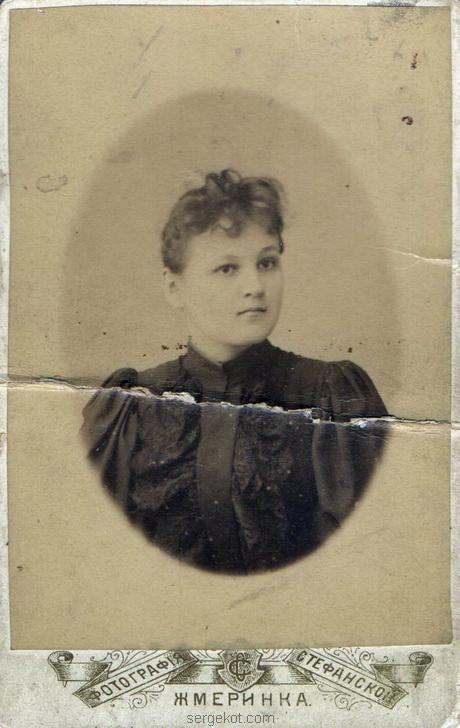 В. Н. Малиновская. Фото в Жмеринке. 1898.