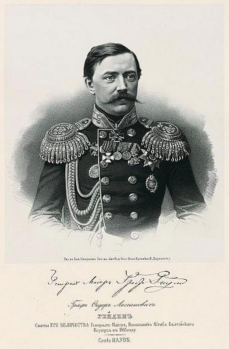 Гейден, Федор Логгинович, граф, Свиты Его Величества генерал-майор.