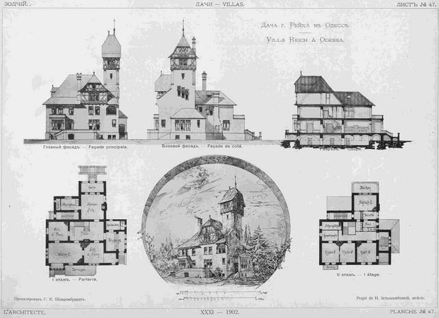 Дача Райха, 1902 год. проект Шеврембрандта.