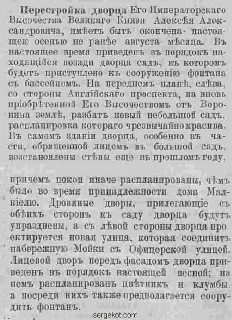НС-1883-24-178