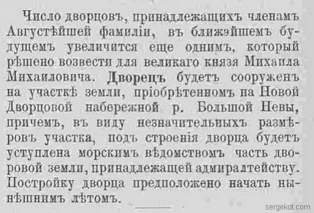 НС-1885-14-3.