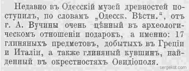 НС-1885-52-2