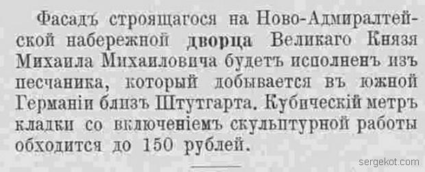НС-1886-10-4