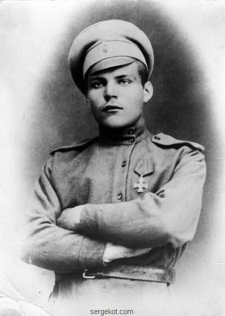 Родион Малиновский, 1916 год.