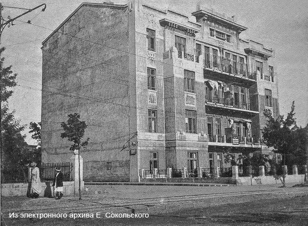 Французский-бульвар-11б-1910-е-гг.