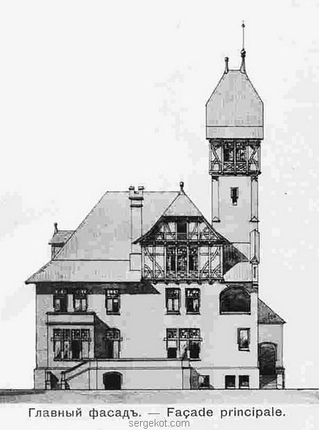 дача Райха, 1902.