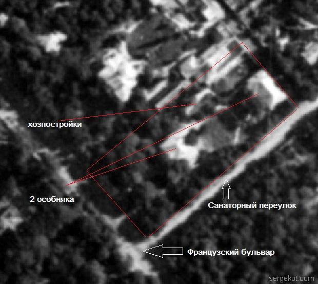 участок Шульца на аэрофотосъемке 1944 года с расшифровкой