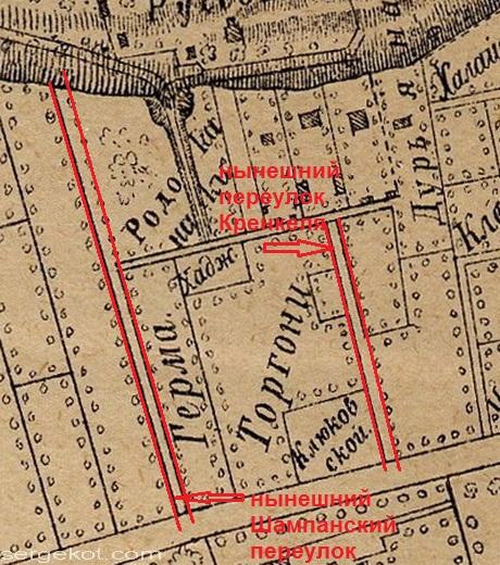 Французский бульвар. Фрагмент карты 1894 года