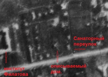 Аэрофотосъемка апреля 1944 года
