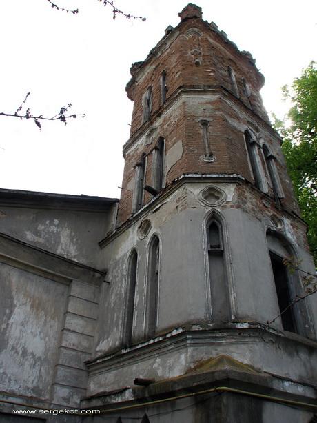 Червоно. Дворец Терещенко. Башня в доме служб.