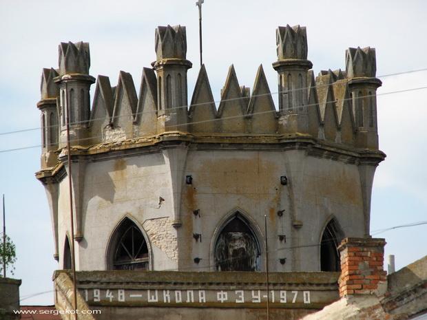 Червоно. Дворец Терещенко. Верх главной башни.