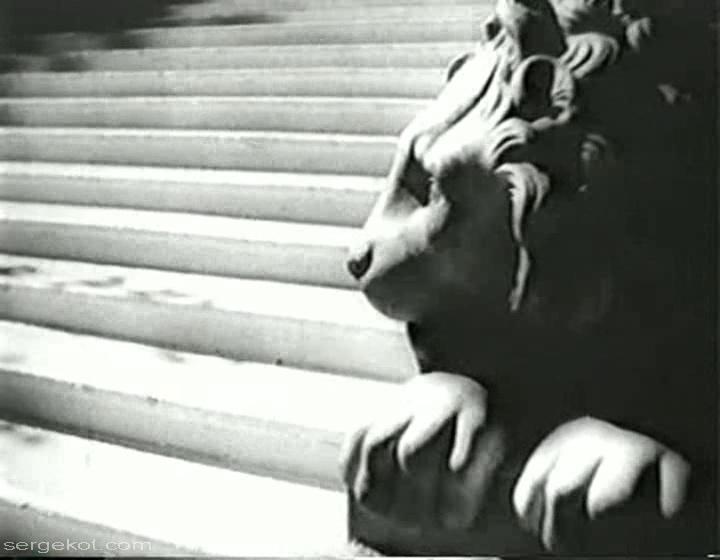 Дача Ашкенази. Кадр из фильма Строгий юноша. Лев.
