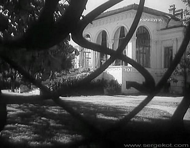 Дача Ашкенази. кадр из фильма Строгий Юноша