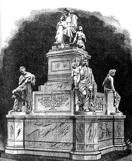 Мраморный памятник Демидовым во Флоренции.