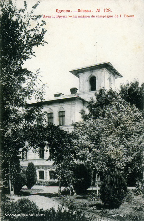 Французский бульвар 63, старое фото.