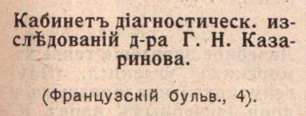 1914-97