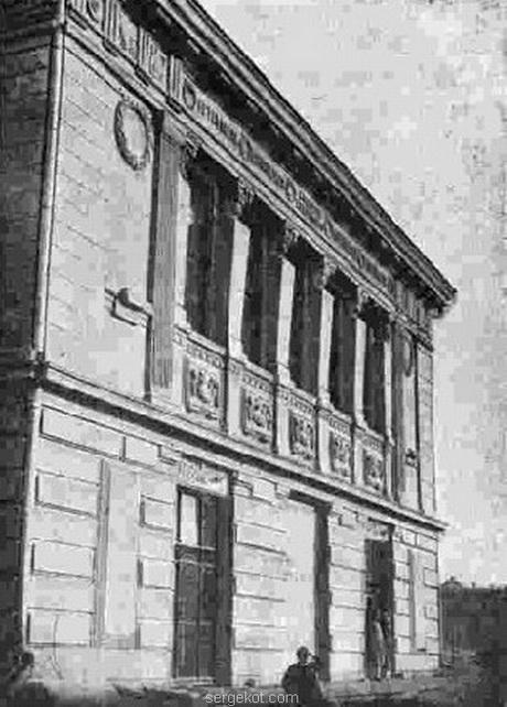 Н.С. 1899-31-233-