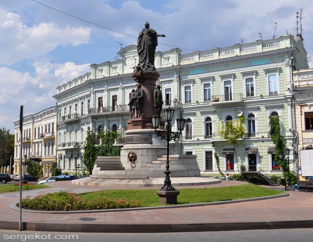 Екатериненская площадь.