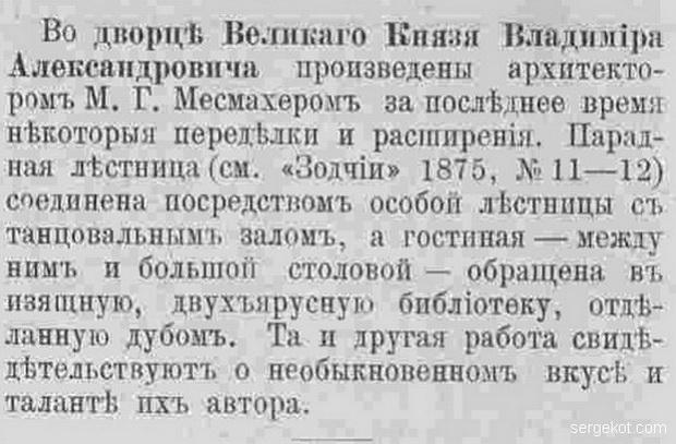 НС-1885-4-4.