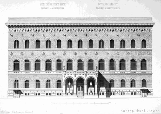 Владимирский дворец. Проект А.И. Резанова.