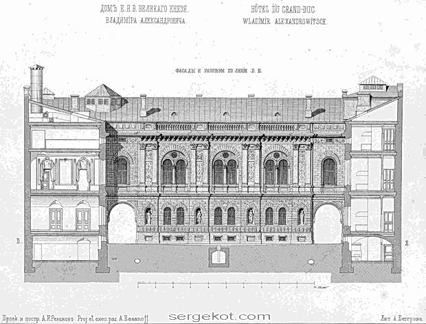 Владимирский дворец, поперечный корпус.