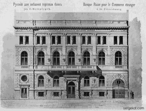 1888-11-сайт