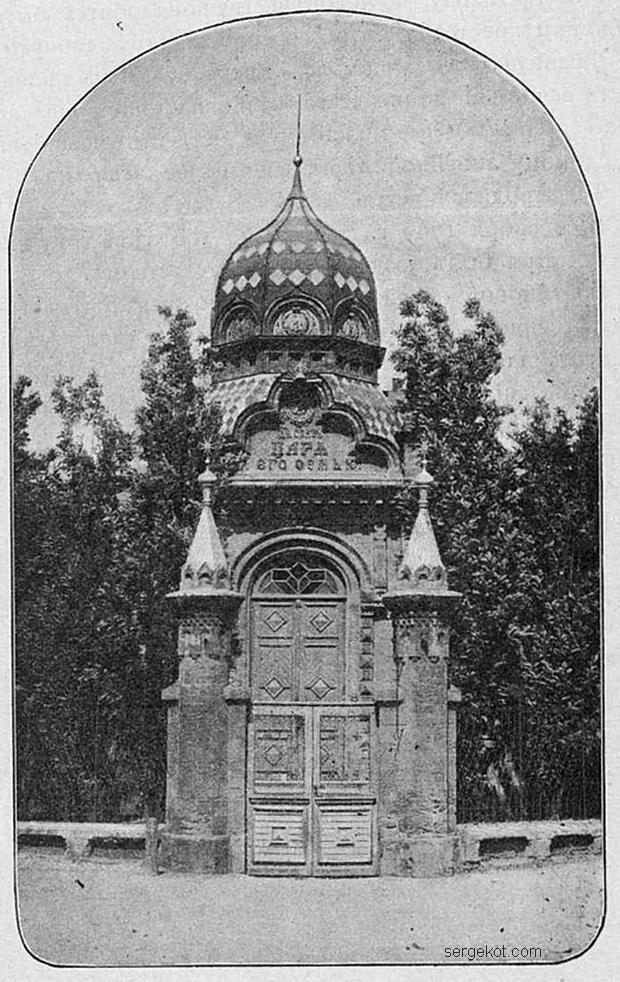 Канатная 83, 1900 год.