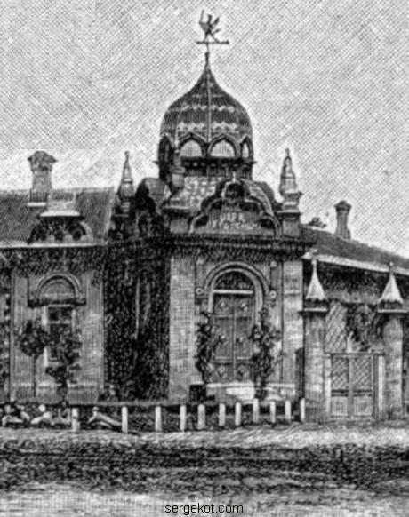 Одесса и окрестности, 1892.-