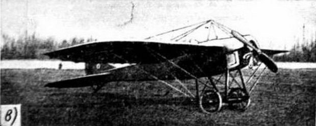 Терещенко-5бис.