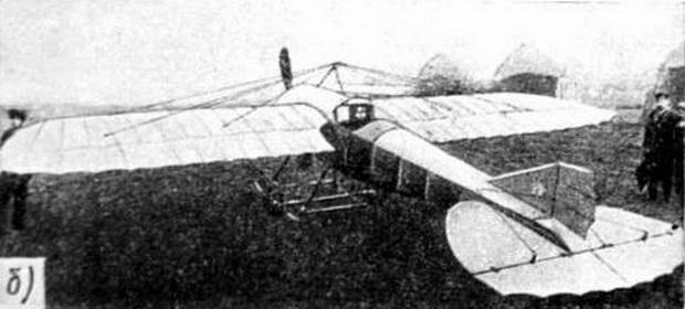 Аэроплан Терещенко-5