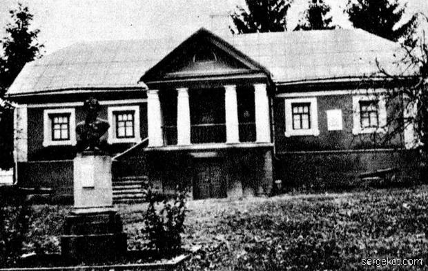 Тимановка. Дом Суворова. 1970-е.