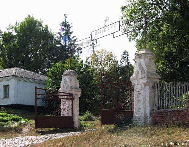 Тимановка. Ворота в имение.