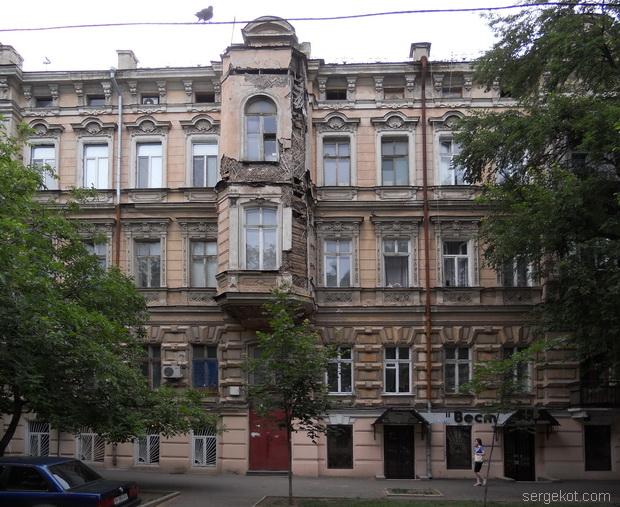 Дворянская, 24