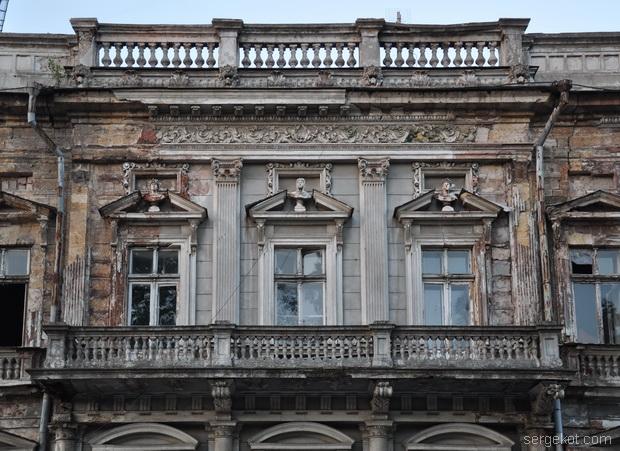 Дом Поммера. Балкон