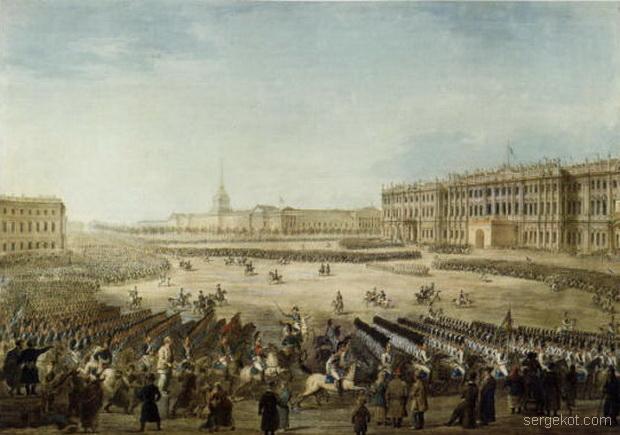Парад на Дворцовой площади 19 марта 1816 года. Акварель И. А. Иванова. 1816