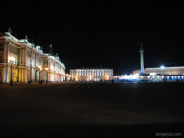 Санкт-Петербург. Зимний дворец и Александровская колонна