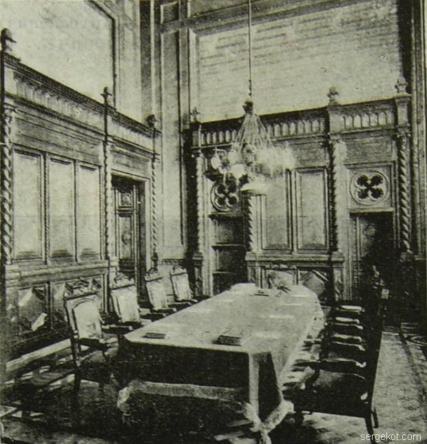 Зал заседаний Комитетов - Биржевого и Торговли и Мануфактур.