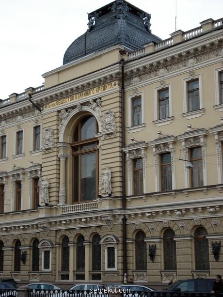 СПб Здание  Об-ва Взаимного кредита. Центральный ризалит.