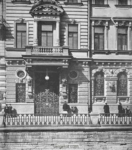 СПб Здание  Об-ва Взаимного кредита. Главный вход. 1891