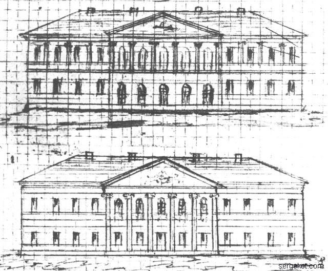 Проект дворца в Немирове.