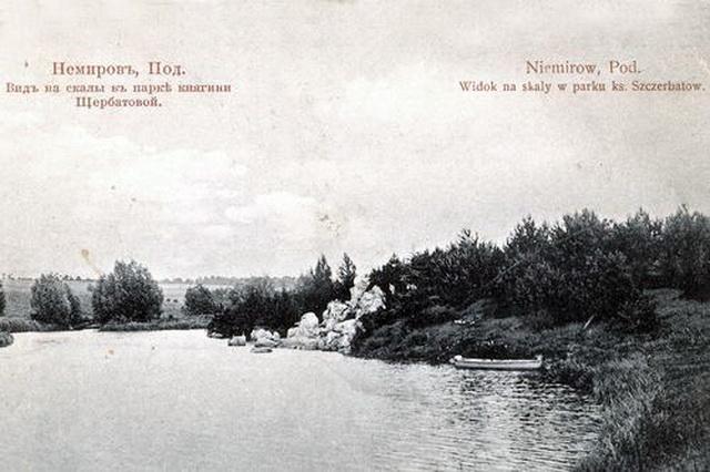 Вид на скалы в парке княгини Щербатовой.