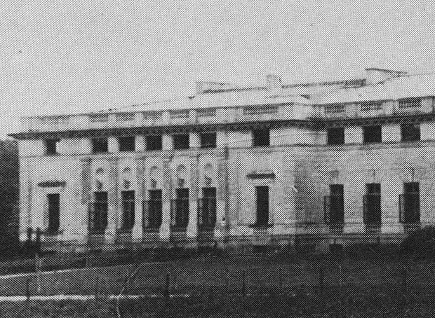 Немиров. Фрагмент фото 1917 года.