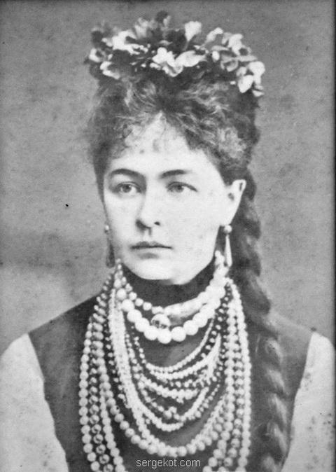 Мария Григорьевна Щербатова .-