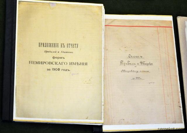 Немиров. Документы в кабинете княгини Марии Щербатовой.