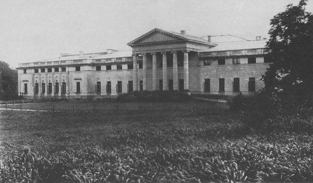 Главный фасад Немировского дворца, 1917 год.