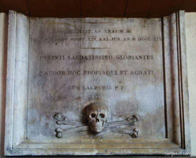 Мраморная доска с неизвестным с гербом Белина.
