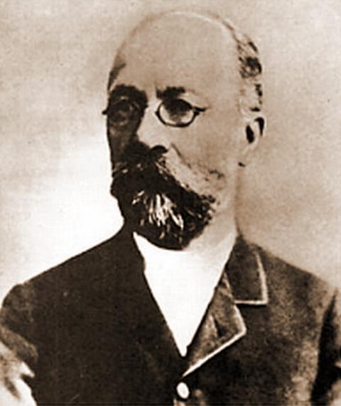 В.С. Кандинский. 480.